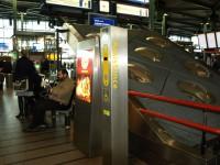 Schiphol Amsterodam - vybavení haly