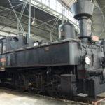 Dny otevřených dveří v chomutovském depozitáři Železničního muzea NTM